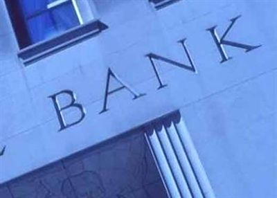 Bankaların Kredi Dosya Masrafları